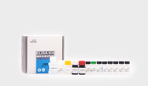 ELISA KIT 土霉素酶联免疫试剂盒
